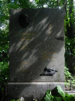 Alexander Ivanovich Pushkin