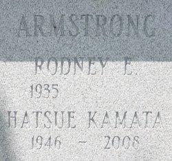 Hatsue Kamata Armstrong