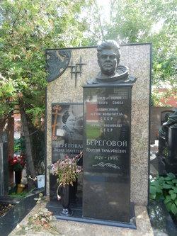 Lydia Matveyevna <I>Besedovskaya</I> Beregovaya