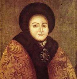 Eudoxia <I>Lopukhina</I> Romanov