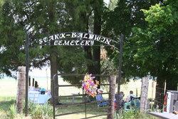 Stark-Baldwin Cemetery
