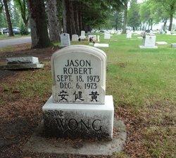 Jason Robert Wong