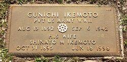 Gunichi Ikemoto