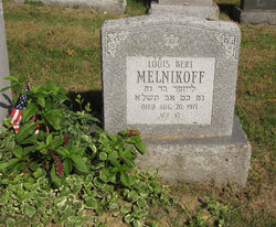 Louis Bert Melnikoff