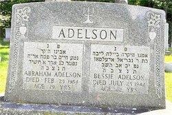 """Bessie """"Beckie"""" <I>Roetzeiden/ Rosenside</I> Adelson"""