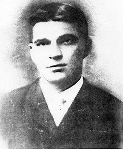 Arthur Allen Holderbaum