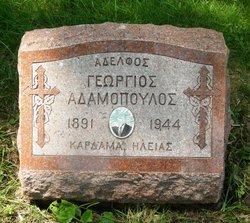 Georgios Adamopoulos