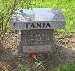 Tatiana <I>Pronin</I> El-Wakil