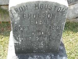 Aron Houston Gholson