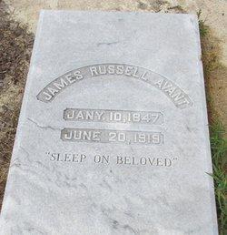 James Russell Avant