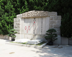 Kwei Tseng Ni