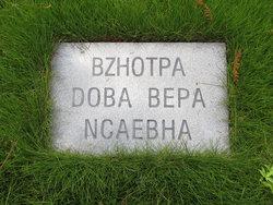 """Vinogradova Vera """"Виноградова Вера Исаевна"""" Isaevna"""
