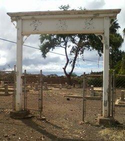 Man Fook Tong Cemetery