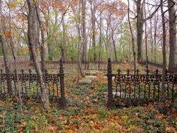 Strader Cemetery