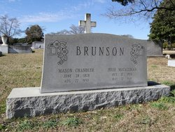 Julie <I>McCallman</I> Brunson
