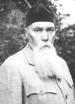 Nicholas Konstantinovich Roerich