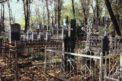Baykova Cemetery