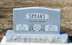 Mary J. <I>McCann</I> Spears