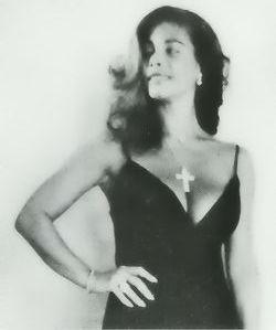 Sandra Ilene <I>Hara</I> West