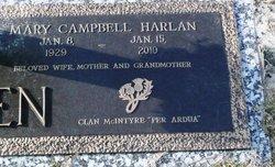 Mary Campbell <I>Harlan</I> Batten