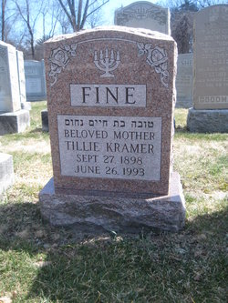Tillie <I>Siegel</I> Kramer