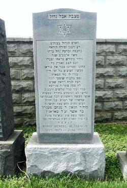 Rabbi Mendel M. Taragin