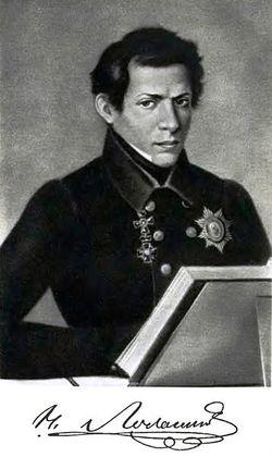 Nikolay Ivanovich Lobachevsky
