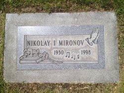 Nikolay Ivanovich Mironov
