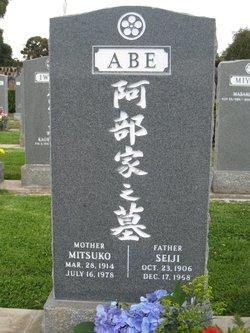 Mitsuko <I>Yamashita</I> Abe