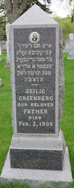Zeilig Greenberg