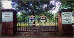 Confederate Rest Cemetery