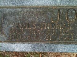 James Thomas Jordan