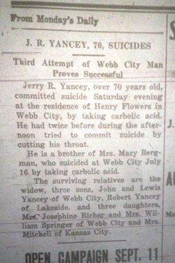 """Jeremiah Robert """"Jerry"""" Yancey, Jr"""