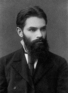 Alexandre Mikhaylovich Lyapunov