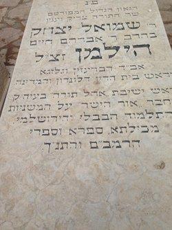 Rabbi Shmuel Yitzhak Hillman