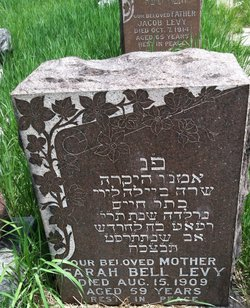 Sarah Bell Levy (1850-1909) - Find A Grave Memorial