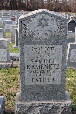 H Samuel Kamenetz