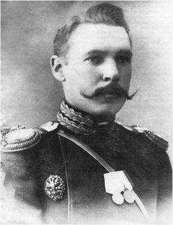 Vladimir Grigorivich Fedorov