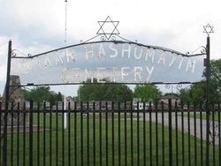 Shaar Hashomayim Cemetery