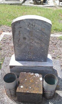 Nakakichi Anzai