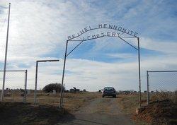 Bethel Mennonite Cheyenne Indian Cemetery