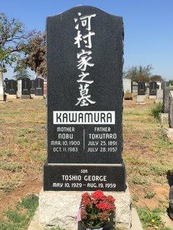 Toshio George Kawamura