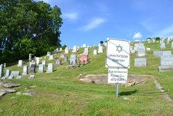 Linas Hatzedek Cemetery