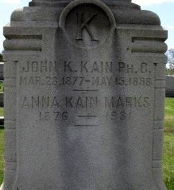 """Anna Sarah """"Annie"""" <I>Kain</I> Marks"""