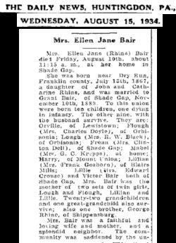 Jennie Ellen <I>Rine</I> Bair