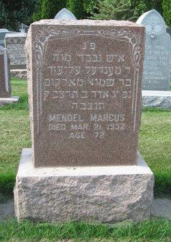 Mendel Marcus