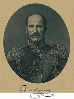 Alexander Grigorievich Stroganov