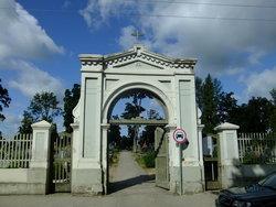 Marijampole Old Cemetery