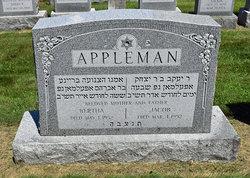 Bertha <I>Petziner</I> Appleman