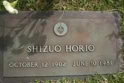 Shizuo Horio